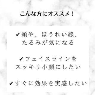 お肌にハリを取り戻す。福岡の美肌と美やせ専門店、エステRAPUR /ラピュールからの提案です。